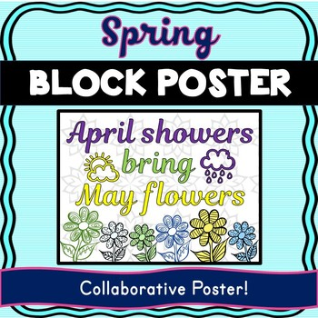 Spring Collaborative Poster! April Showers – Team Work Activity