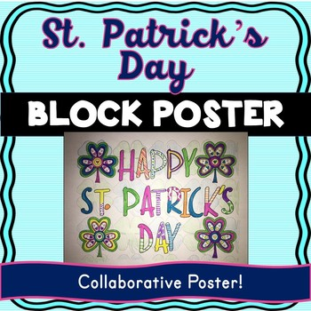 St. Patrick's Day Collaborative Poster! – Team Work Activity